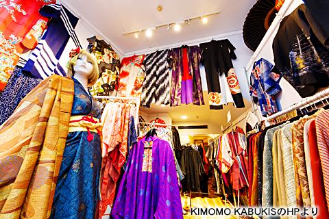 kimono_kabukisのHP画像1