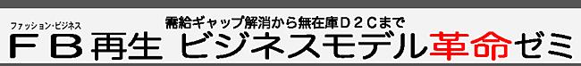 1010fb-title