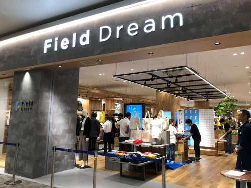 180914_FIELD-DREAM_11